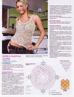 Ruthy Crochet y más...: Blusas y mas blusas      ♪ ♪ ... #inspiration_crochet #diy GB http://www.pinterest.com/gigibrazil/boards/