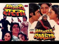 Hindi Full Movie - Aakhree Raasta 1986 HD | Amitabh Bachchan, Sridevi | ...