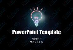 黒を基調としたシンプルなデザインのPowerPointテンプレート02 |テンプレートの無料ダウンロードは【書式の王様】