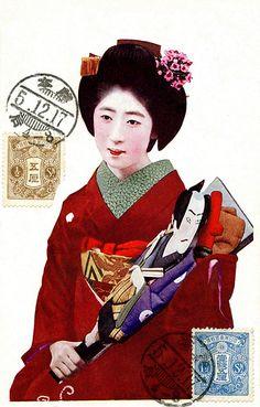 Maiko Hiroko with a Hagoita Paddle, 1930