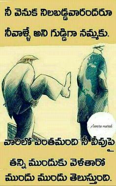 HarithaAayu