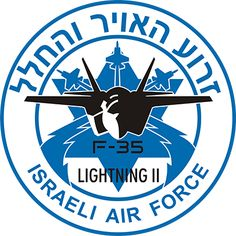 Lightning II Israel Men's Premium T-Shirt ✓ Unlimited options to combine colours, sizes & styles ✓ Discover T-Shirts by international designers now! Air Force Patches, Military Insignia, Badge Design, Aircraft Design, Us Air Force, Modern Warfare, Graphic Design Posters, Cool Logo, Military History