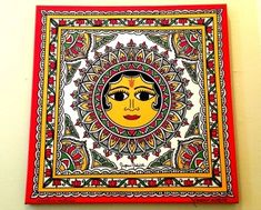 Surya (Sun) in Mithila / Madhubani Painting. This is a Digital Painting made on smartphone Samsung Galaxy Note 4 and printed on Canvas. Madhubani Art, Madhubani Painting, Kalamkari Painting, Sun Painting, Fabric Painting, Indian Art Paintings, Indian Artwork, Small Paintings, Acrylic Paintings