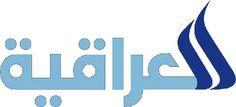 اقالة رئيس شبكة الاعلام العراقي