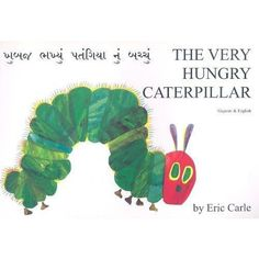The Very Hungry Caterpillar (English and Gujarati)