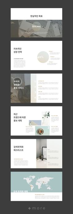 Planner presentation template 2018 business planning - Business Plan - Ideas of Tips On Buying A House - Planner presentation template 2018 business planning Business Plan Presentation, Design Presentation, Business Plan Ppt, Business Planning, Presentation Templates, Power Point Presentation, Marketing Presentation, Ppt Design, Design Brochure