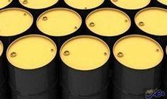 سيراليون ترفع الدعم عن المشتقات البترولية: سيراليون ترفع الدعم عن المشتقات البترولية