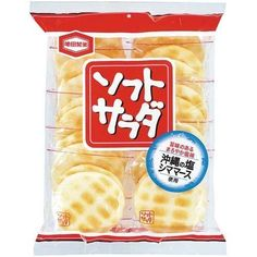 Kameda Seika Japanese Rice Cake 20pcsbag X 3bags Japan Import by Soft Salad Rice Cracker * More info could be found at the image url.Note:It is affiliate link to Amazon.