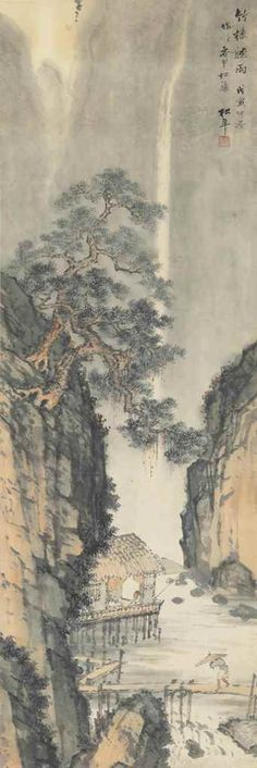 Scholar in Bamboo Hut Chinese New Year Poster, New Years Poster, Japan Painting, Watercolour Painting, Chinese Style, Chinese Art, Vintage Art, Vintage World Maps, Waterfall Paintings