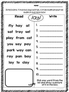Printables Ai And Ay Worksheets digraph activities games worksheets a e ai ay and vowel teams unit to help your students have better understanding of how they work together note updated it has cute p