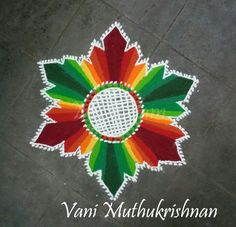 Rangoli Designs Simple Diwali, Rangoli Designs Latest, Rangoli Designs Flower, Free Hand Rangoli Design, Small Rangoli Design, Rangoli Designs Images, Beautiful Rangoli Designs, Simple Rangoli, Rangoli Ideas
