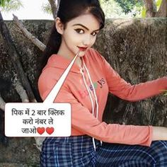 Image may contain: 1 person, outdoor Girls Phone Numbers, Pooja Sharma, Dehati Girl Photo, Image Of The Day, The Most Beautiful Girl, Girl Photos, Insta Pic, Insta Saver, Aqua