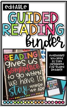 Editable Guided Reading Binder and Notebook! Perfect for keeping organized for all your guided reading needs! Covers, spines, group notes, running records, notes pages, and more!