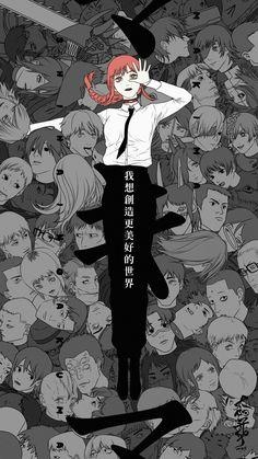 Character Concept, Character Art, Character Design, Manga Art, Anime Art, Tenten Y Neji, Cyberpunk Art, Manga Pages, Anime Kawaii