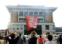 June 5, 2004: Kook Hak Won Opening Ceremony. I visited here in 2011 and I loved it. I still see the images in my brain