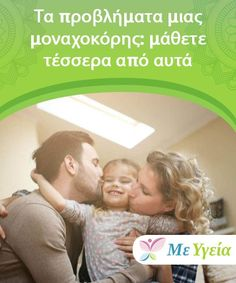 Dating, Couple Photos, Children, Montessori, Cold Sore, Psicologia, Only Child, Health And Beauty, Couple Pics