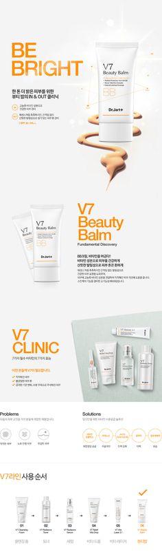 [Dr.Jart]V7 Beauty B...