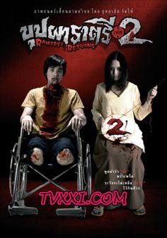 BUPPAH RAHTREE Film Horror Misteri Setan Thailand. Nonton Film Bioskop Online Streaming Gratis di http://TVXXi.com . . . #TVXXi #horror #filmsetan #filmhorror #streamingonline #filmasia #filmthailand #horrorthailand #nontonstreaming #bioskoponline #bioskopgratis #theaterxxi #bioskop21 #downloadfilm #filmterbaru #nontonfilm #jadwalfilm #film2017 #filmhot #filmbioskop #indonesia #bioskopxxi #thailand