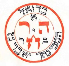 http://herbalwitchcraft.com/blog/2011/12/19/flying-talisman/