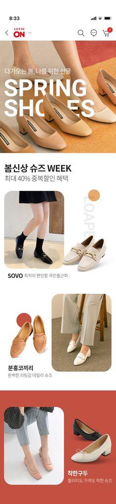 Make Design, Shoes, Fashion, Moda, Zapatos, Shoes Outlet, Fashion Styles, Shoe, Footwear