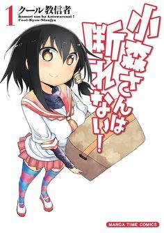El anime Komori-san wa Kotowarenai! será para televisión y se estrenará en octubre.