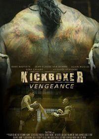 Watch Kickboxer Vengeance 2016 Online Free Download Movie HD Click Here >>…