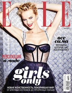 Eva Herzigova on ELLE Russia May 2017 Cover
