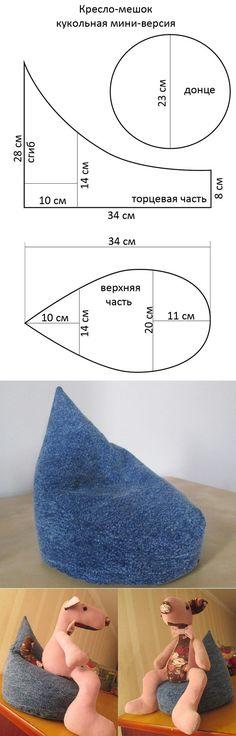 Кресло мешок для кукол своими руками | Mini bean bag for your toy (pattern and instructions)|Шнуристика