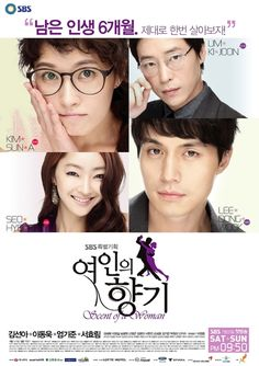 Scent of a Woman (Korean Drama)