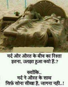 Zindagi aksar iss tarah ulajh jaati hai, I want k sath hum bhi kharch ho hi jate hai