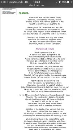 My Children Quotes, Kids Poems, Quotes For Kids, Islamic Rhymes, Islamic Studies, Prophet Muhammad, Positive Words, 4 Kids, Islamic Quotes