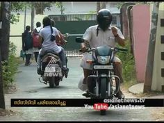 Bhutanese woman molested case in Alappuzha, police not find accused | FIR 10 Jan 2016 - YouTube