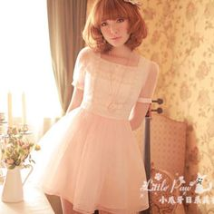 Buy 'Little Paw – Puff-Sleeve Crocheted-Trim Chiffon Dress' at YesStyle.com plus more China items and get Free International Shipping on qualifying orders.
