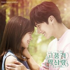 "High-end Crush (고품격 짝사랑) OST"" is an OST recorded by various South Korean artists. It was released on April 07, 2016 by Universal Music Korea."