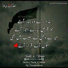 True Quotes, Feelings, Life, True Words
