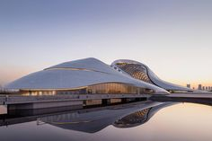 Architecture, Design & Photography Harbin Opera House by MAD Architects