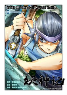 Tales of Demons and Gods (Manhua) 043 (Leitura Online)    Central de Mangás - Leitura Online de Mangás em Português