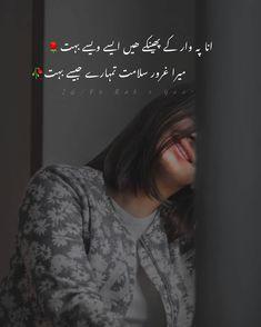 Rumi Love Quotes, Love Quotes In Urdu, Urdu Funny Quotes, Urdu Love Words, Poetry Quotes In Urdu, Best Urdu Poetry Images, Love Poetry Urdu, Love My Parents Quotes, Cute Quotes For Girls