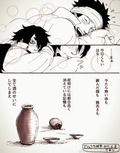 Sasunaru, Madara Uchiha, Naruto Shippuden Anime, Gaara, Anime Naruto, Narusasu, Boruto, Otaku Anime, Anime Manga