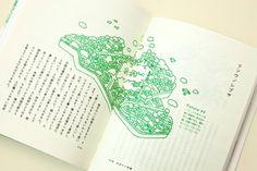 shibuya future via シブヤミライ手帖 «Bunpei Ginza Ltd.