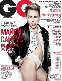 Miley Cyrus - GQ Magazine Cover [Russia] (February 2014)