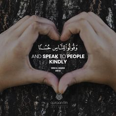 """""""And Speak to People Kindly"""" - [Surah Al-Baqarah 