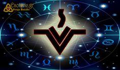 Αστρολογική+Εφημερίδα+Vesta