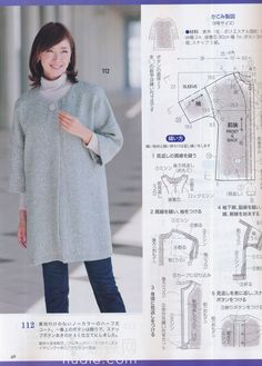 Detailed Technical Fashion Drawing Зразки Суконь be2d3396c4ef8