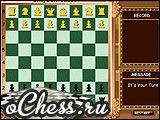 Шахматы с Компьютером
