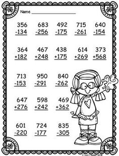 FREEBIE- 3 Digit Addition and Subtraction with Regrouping by Lori Flaglor Math Addition, Addition And Subtraction, Math Exercises, 3rd Grade Math Worksheets, Math Subtraction, Math Sheets, Second Grade Math, Math For Kids, Teaching Math