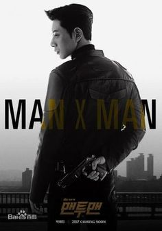 New episode on http://kshow24.com/2017/04/man-to-man-ep-1.html  Man To Man (2017) Director: Kim Sang Ho, Lee Changmin Actors: Kim Min-jung, Park Hae Jin, Yun Jung Hoon, Park Sung Woong, Chae Jung Ahn Category: Film psychology, Action movies Publication year: 2017 Country: Korea Man To Man 2017 An audience will watch the underworld of the bodyguard for the...