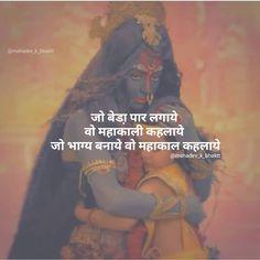 Shiva Parvati Images, Lord Krishna Images, Radha Krishna Pictures, Lord Murugan Wallpapers, Lord Vishnu Wallpapers, Durga Maa Paintings, Lord Shiva Sketch, Maa Quotes, Shiva Meditation