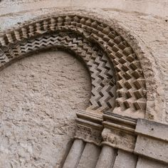 Trapani - ex-convento della Annunziata. Archway showing influence of Islamic architecture.