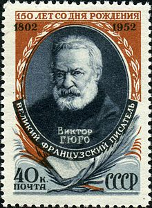 Victor Hugo -- 1952 Soviet Union postage stamp. -- Wikipedia, the free encyclopedia